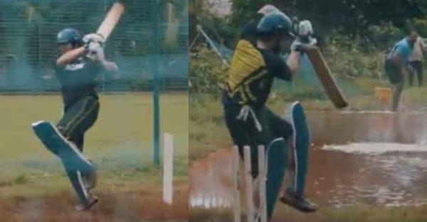 Sachin Tendulkar, Cricket In Rain