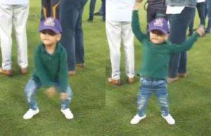 Watch - Sarfaraz Ahmed son copies Hasan Ali celebration