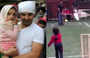 Gautam Gambhir faces bowling of his daughter Aazeen