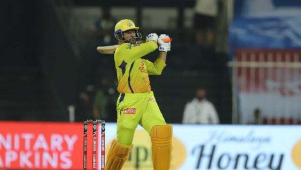 Gautam Gambhir on MS Dhoni After CSK Loss