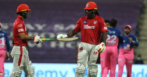 Chris Gayle Punished By BCCI
