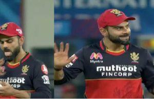 Virat Kohli's Incredible Reaction Stops Applying Saliva On Ball