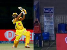 Ambati Rayudu's Six Breaks Fridge in Mumbai Indians Dugout