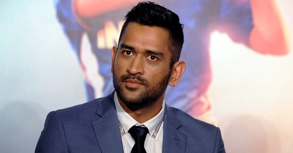 Top 5 Richest cricketers in 2021 - MS Dhoni